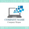 パソコン,ビジネス,インターネットをイメージしたロゴマークデザインです。