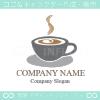 コーヒー,カフェ,喫茶店,休憩をイメージしたロゴマークデザインです。