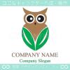 フクロウ,梟,鳥,リーフ,エコをイメージしたロゴマークデザインです。