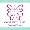 蝶,バタフライ,スパイラル,翼,螺旋のイメージのロゴマークデザイン