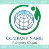 地球,グローバル,ビジネスをイメージしたロゴマークデザインです。