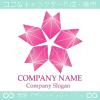 桜,さくら,折り紙,ピンクをイメージしたロゴマークデザインです。