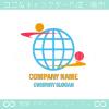 地球,人,グローバル,貿易がイメージのロゴマークデザインです。
