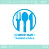 料理,クッキング,食器,スプーンがイメージのロゴマークデザイン