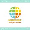 地球,カラフル,グローバル,貿易のイメージのロゴマークデザイン