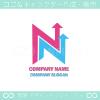 文字N,ツイン,上昇,右肩上がりのイメージのロゴマークデザイン