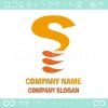 S文字,炎,太陽をイメージしたロゴマークデザインです。