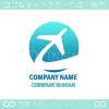 飛行機,スカイ,自由,世界のイメージのロゴマークデザインです。