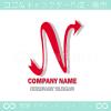 リボン,文字N,上昇をイメージしたロゴマークデザインです。