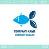 魚,フィッシュ,海,川をイメージしたロゴマークデザインです。