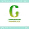 G文字,緑,上昇のイメージのロゴマークデザインです。