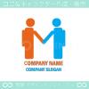 人間,協力,団結,握手のイメージのロゴマークデザインです。
