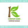 K文字,木,リーフ,自然のイメージのロゴマークデザインです。