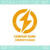 電気,雷,太陽,フラッシュのイメージのロゴマークデザインです。
