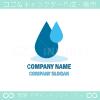 水,浄水,クリアー,しずくのイメージのロゴマークデザインです。