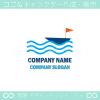 舟,ボート,海,ツアーをイメージしたロゴマークデザインです。
