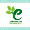 文字e,リーフ,自然,植物をイメージしたロゴマークデザインです。