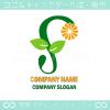 リーフ,フラワー,F文字がイメージのロゴマークデザインです。
