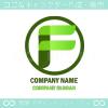 アルファベットF,グリーン,自然をイメージしたロゴマークデザイン