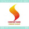 火,炎,ファイヤー,S文字,上昇をイメージしたロゴマークデザイン