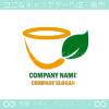 お茶,リーフ,カップのシンボルマークのロゴマークデザインです。
