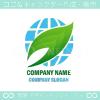 地球,リーフ,エコのシンボルマークのロゴマークデザインです。