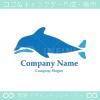 イルカ,幸福のイメージのロゴマークデザインです。