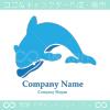 イルカ,ジャンプのイメージのロゴマークデザインです。