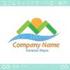 太陽,山,川,M文字のイメージのロゴマークデザインです。