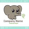 象,ゾウのキャラクター系のロゴマークデザインです。