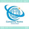 グローバル,ネットワークのイメージのロゴマークデザインです。