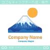 富士山,太陽,朝日のイメージのロゴマークデザインです。