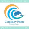 クジラ,波のシンボルマークのロゴマークデザインです。
