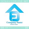 アルファベットF,住宅のイメージのロゴマークデザインです。