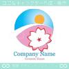 太陽,桜,さくら,未来のイメージのロゴマークデザインです。
