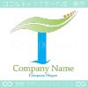 T文字,リーフのイメージのロゴマークデザインです。