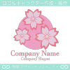 桜,さくら,サクラがイメージのロゴマークデザインです。