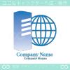 世界、産業をイメージしたロゴマークデザインです。