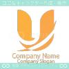 U文字とオレンジのシンボルマークのロゴマークデザインです。