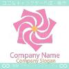 花と拡散のシンボルマークのロゴマークデザインです。
