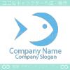 魚と皿のシンボルマークのロゴマークデザインです。