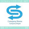 アロー、S文字のシンボルマークのロゴマークデザインです。