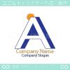 A文字、太陽をイメージしたロゴマークデザインです。