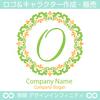 数字0,O,アルファベット,フラワーリース,花,植物,のロゴマークデザイン