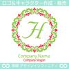 H,アルファベット,フラワーリース,花,植物,自然のロゴマークデザイン