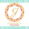 J,アルファベット,フラワーリース,花,植物,自然のロゴマークデザイン
