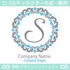 アルファベット,S,フラワーリース,花,植物,自然のロゴマークデザイン
