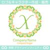 X,アルファベット,フラワーリース,花,植物,自然のロゴマークデザイン