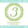 数字の3,フラワーリース,花,植物,自然のロゴマークデザインです。
