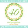 40,数字,フラワーリース,花,植物,自然のロゴマークデザインです。